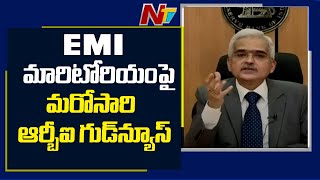 RBI Governor Shaktikanta Das announces extension moratoriu..
