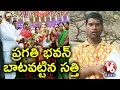 Bithiri Sathi On CM KCR's Attender Marriage; Funny Convers..