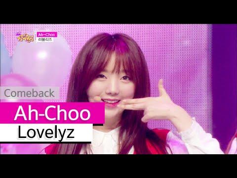 [Comeback Stage] Lovelyz - Ah-Choo, 러블리즈 - 아츄, Show Music core 20151003