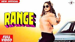 Range – Shehnaz Gill – Jelly Video HD
