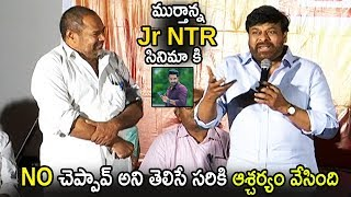 Chiranjeevi reveals why Narayana Murthy refused to act in ..