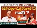 JD Lakshmi Narayana Clarification On Rejoin Janasena Party || JD Lakshmi Narayana Interview Part-1