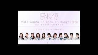 คิดถึง - Mata Anata no Koto wo Kangaeteta - BNK48 (Remastered)