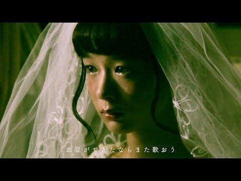 大森靖子「君に届くな kitixxxgaia ver.」Music Video