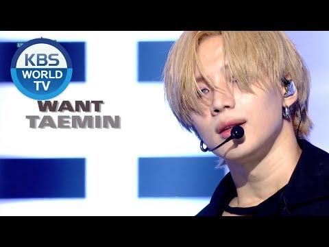 TAEMIN(태민) - Artistic Groove & WANT [Music Bank COMEBACK/2019.02.15]