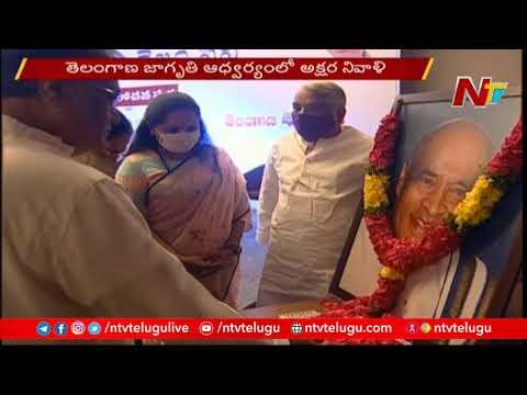 PV Narasimha Rao must be awarded Bharat Ratna says Kalvakuntla Kavitha