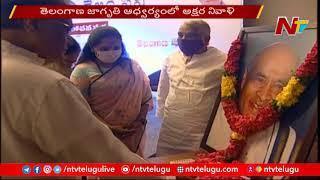 PV Narasimha Rao must be awarded Bharat Ratna says Kalvaku..