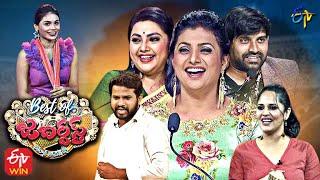 Best of Jabardasth   29th July 2021   Full Episode   Hyper Aadi,Anasuya,Roja,Bhanu   ETV Telugu