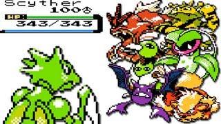 Pokemon Gold / Silver / Crystal Wi-Fi Battle #5 Shiny Red Gyarados