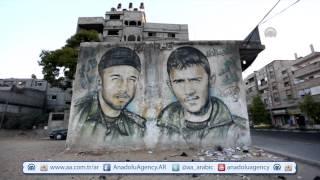 """في الحرب ..غزة تقاوم بـ""""الجرافيتي"""""""
