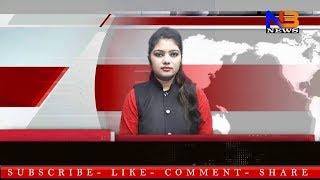 Hindi News nishpaksh baat Bulletin | हिंदी समाचार निष्पक्ष बात बुलेटिन -May 26, 2018