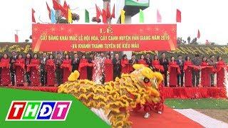 Lễ hội hoa Văn Giang, Hưng Yên   THDT