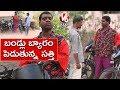 Bithiri Sathi selling bikes; Savithri, petrol price