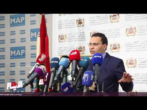 الخلفي: المغرب يبذل جهودا بقيادة الملك في مجال الهجرة