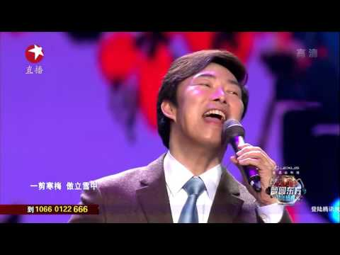 东方卫视2016跨年盛典:费玉清《一剪梅》【SMG官方超清版】