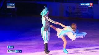 Омский театр на льду «Сибирский сказ» представил спектакль «Золушка»