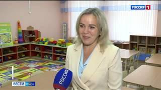 Новый детский сад, первый в этом году, сегодня открылся на Левобережье
