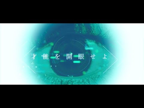 PassCode PROJECTION -ABSENTE Collaboration Teaser-