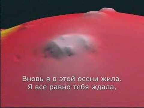 Любовные Истории- Летящий снег- Zăpadă zburătoare- MGS MOLA