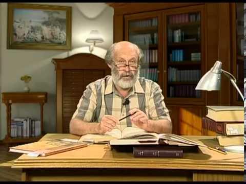 Библия и современность Передача 5