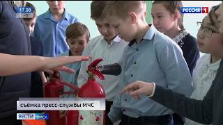 Сотрудники МЧС проводят в омских школах занятия по безопасности