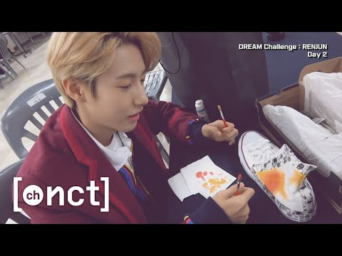 DREAM Challenge : RENJUN | Custom Shoes