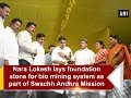 Nara Lokesh lays stone for bio-mining system at Vijayawada