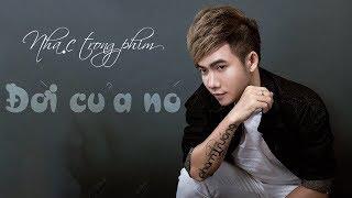 Đời Của Nó || Nhạc Phim Phạm Trưởng 2017 || Video Lyrics