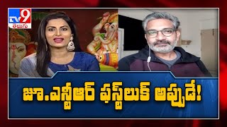 RRR director Rajamouli reacts on release of Jr NTR's first..