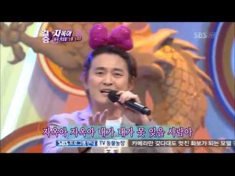 자옥아 - 박상철 + 노라조 (도전! 1000곡)