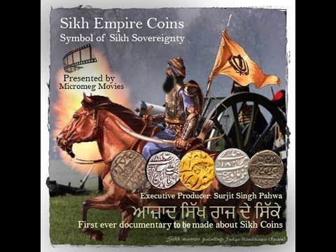 Official Trailer : SIKH EMPIRE COINS ... Symbol of Sikh Sovereignty