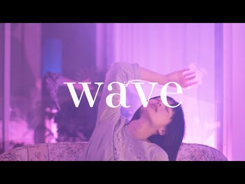 sui sui duck - wave