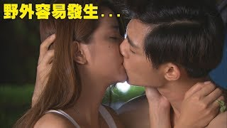 【野外容易發生...】吻到忘我經典kiss總匯 (愛上兩個我、愛上哥們、極品絕配)