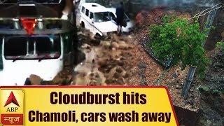 Uttarakhand: Cloudburst Hits Chamoli, Many Cars Wash Away | ABP News