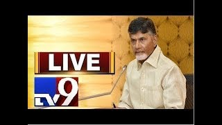 AP CM launches 'Swachh Andhra Mission' on Gandhi Jayanti L..
