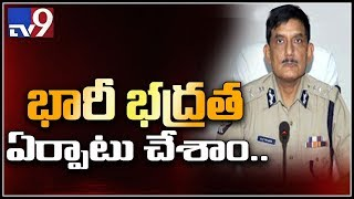 Press Meet: AP DGP RP Thakur On AP Election Counting Proce..