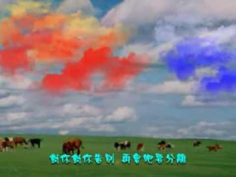 再會吧原野-蕃茄姑娘蕭孋珠1978世界真奇妙