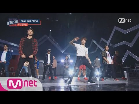 Hit The Stage [무대포커스]유겸 X Hype Up & Body&Soul 160928 EP.10