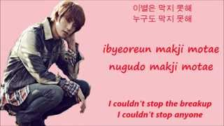 B1A4 Solo Day[Han+Rom+Eng Lyrics]