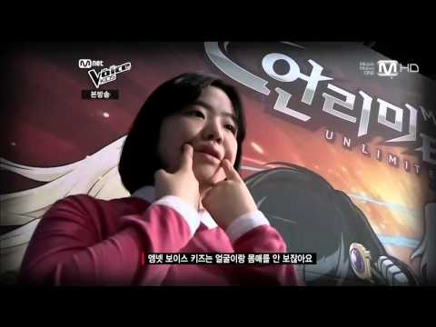 Mnet Voice Kids (full show) - EP 4.