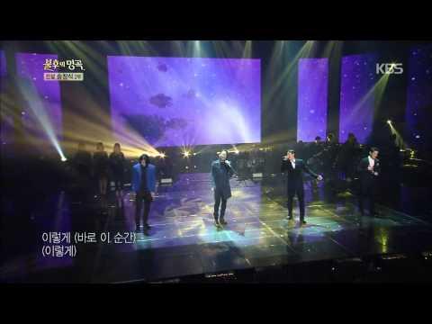 [HIT] 불후의 명곡2, 송창식(Song Chang Sik) 편-노을(Noel) - 우리는.20141129