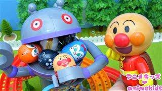 アンパンマン アニメ おもちゃ ぱっくん コロロン だだんだん ❤ アニメキッズ