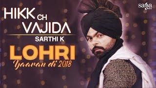 Hikk Ch Vajida – Sarthi K – Lohri Yaaran Di 2018