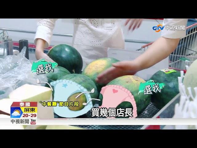 """""""中餐廳""""泰國開業! 趙薇.黃曉明營業兼鬥嘴"""