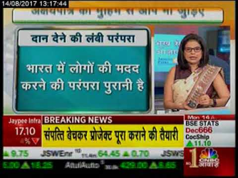 Mr Narayana Murthy Talks About #BhookSeAzaadi with CNBC-Awaaz