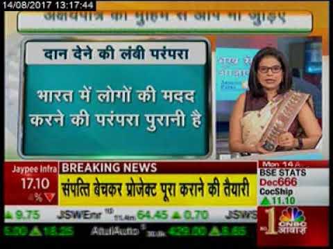 Mr Narayana Murthy Talks About #BhookSeAzaadi with CNBC-Awaaz