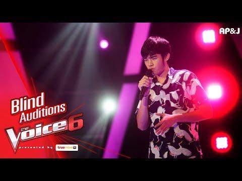ต้น - แพ้คำว่ารัก - Blind Auditions - The Voice Thailand 6 - 10 Dec 2017