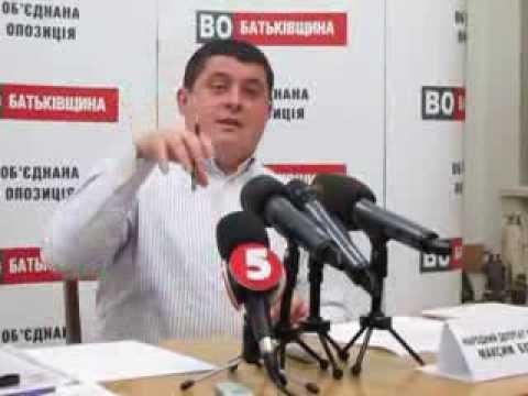 Тушки і регіонали скликають позачергову сесію, щоб зробити Папієва головою обласної ради?
