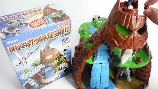 ほねほねザウルス 秘密基地 全4種 開封 Dinosaur Figure プテラノドン ステゴサウルス トリケラトプス ティラノサウルス 食玩 Japanese candy toys