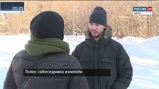 Специальный репортаж — дело Клевакина